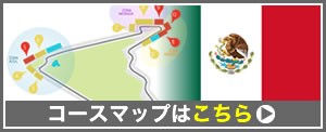 サーキットマップ