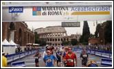 ローマシティマラソンツアー(イメージ)